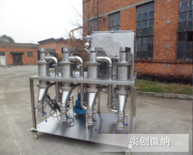 实验型气流分级机