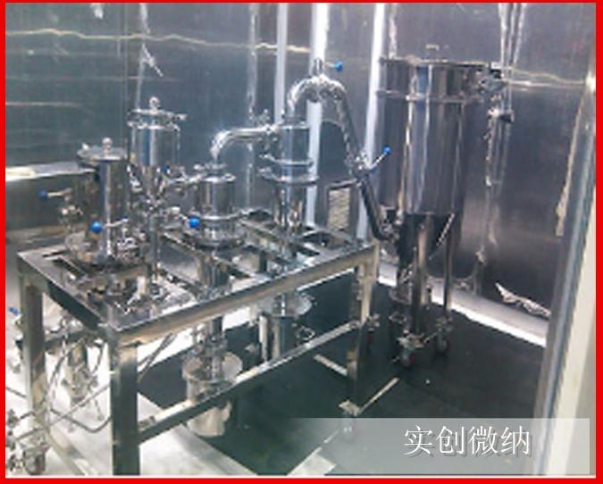 稀土、抛光粉专用超微粉碎分级设备