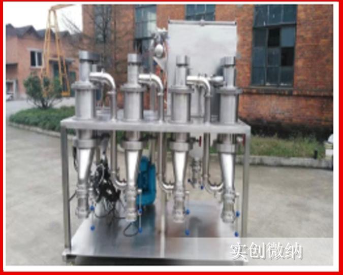 碳化硅微粉专用分级机