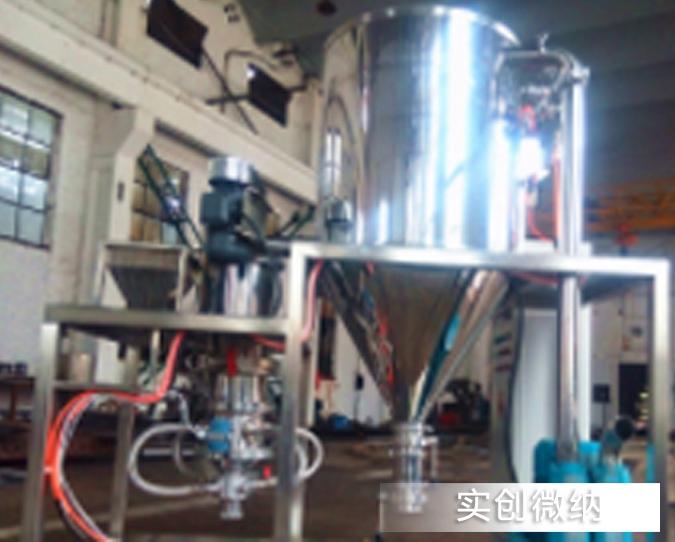 GMP标准气流粉碎机