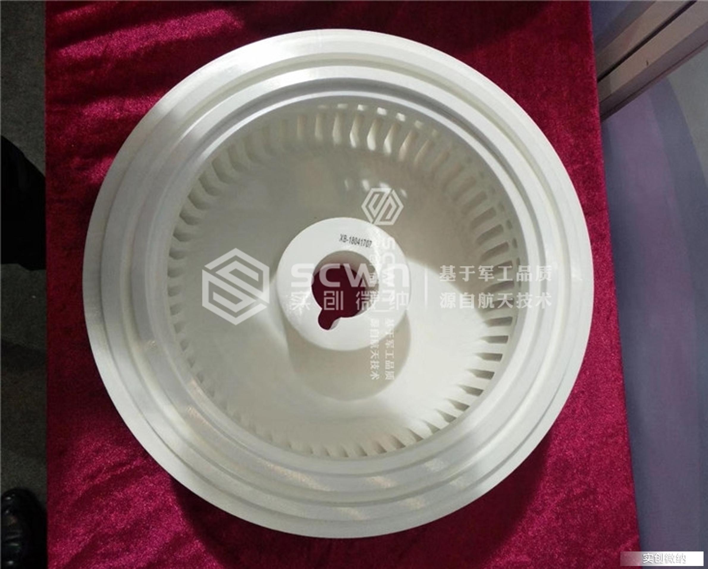 陶瓷分级轮