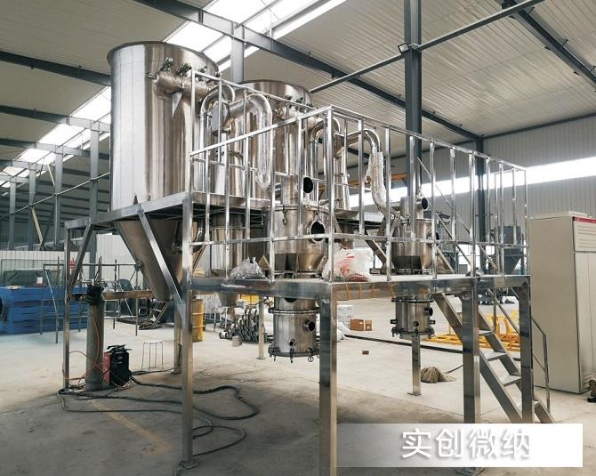 精细化工行业专用设备