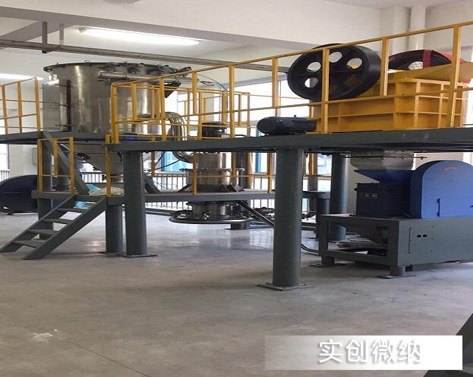 磷酸铁锂专用粉碎分级设备