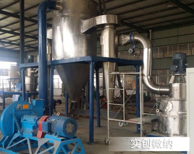 上海超细机械粉碎机