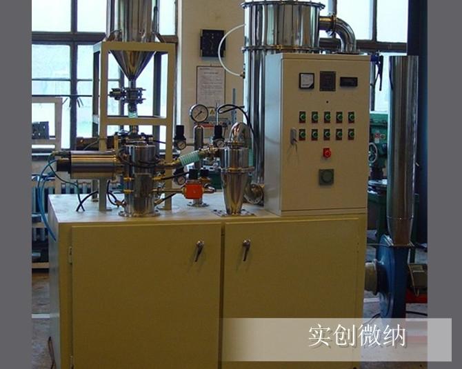 上海一体式气流粉碎机