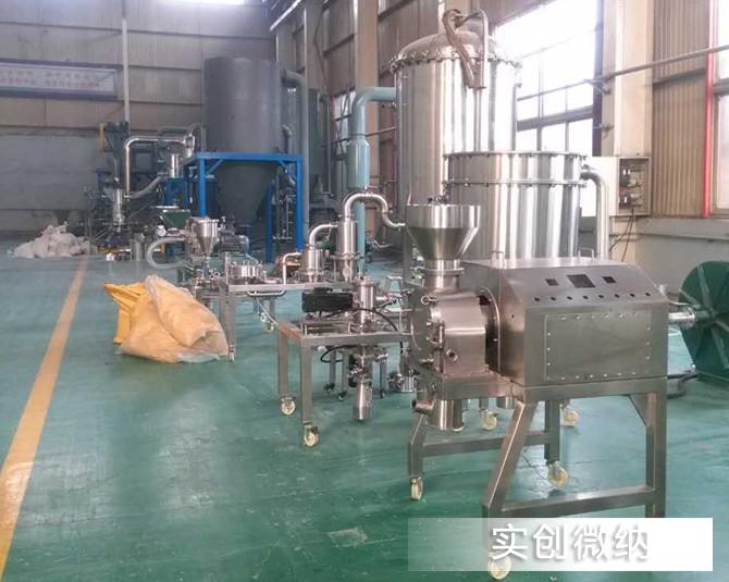 上海实验室粉碎设备