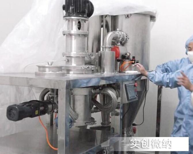 食品行业实验室用粉碎机