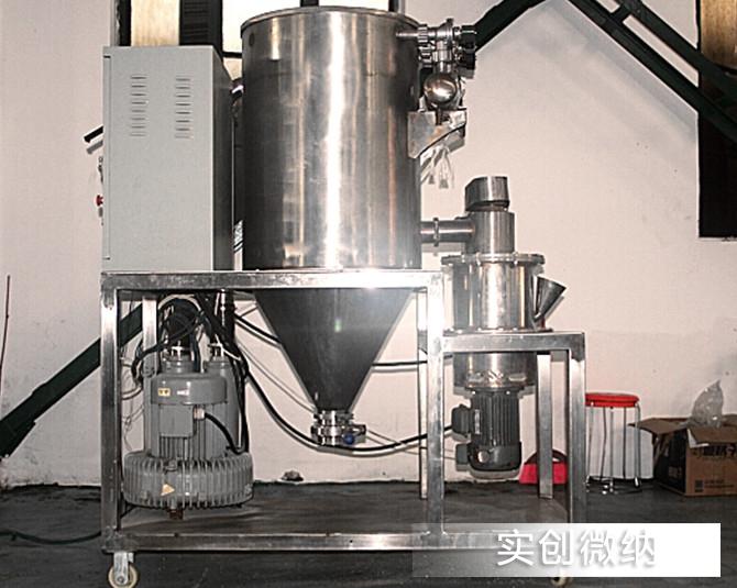 上海实验室微型冲击磨