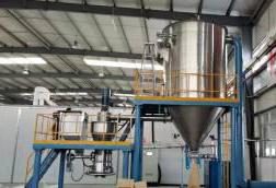 重庆某塑料助剂专用气流粉碎分级生产线